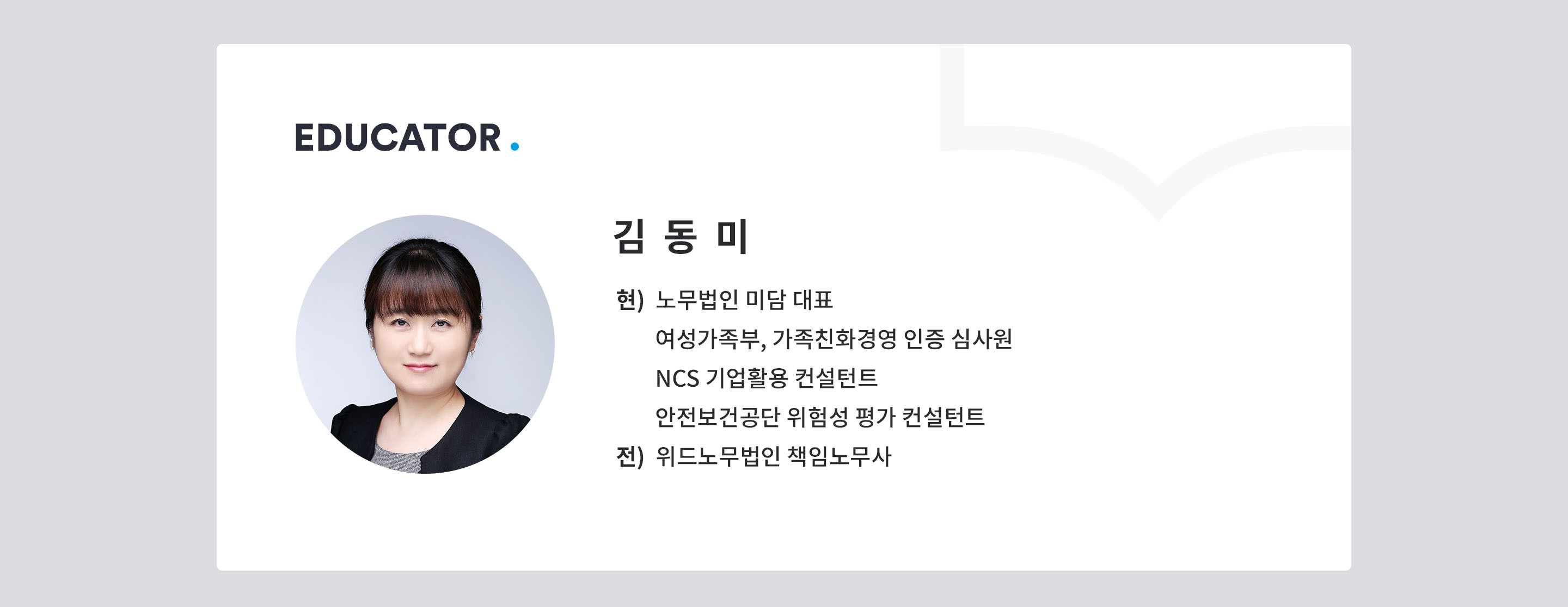 https://static.wanted.co.kr/images/events/1214/f0cc7114.jpg