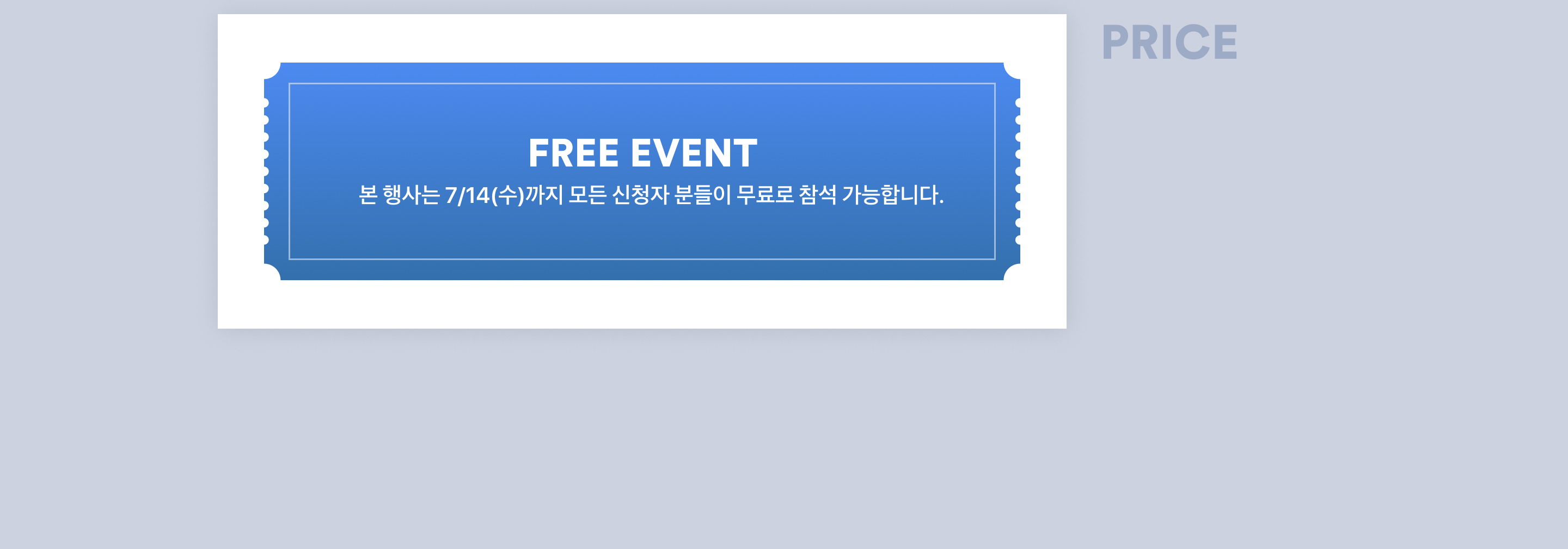 https://static.wanted.co.kr/images/events/1326/80709b95.jpg