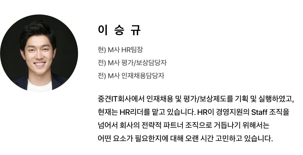 스터디살롱장 소개