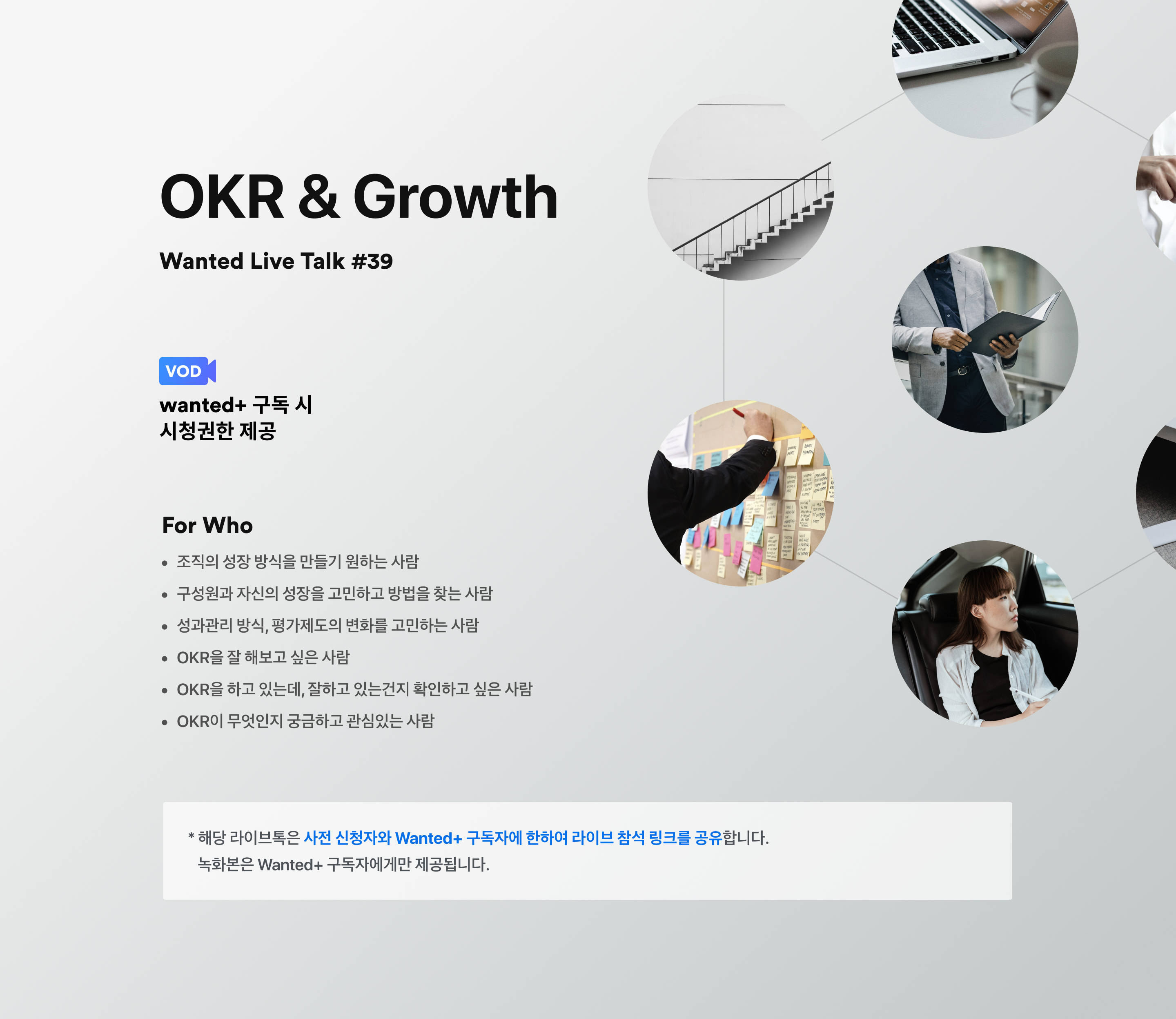 https://static.wanted.co.kr/images/events/1448/6729c0e3.jpg