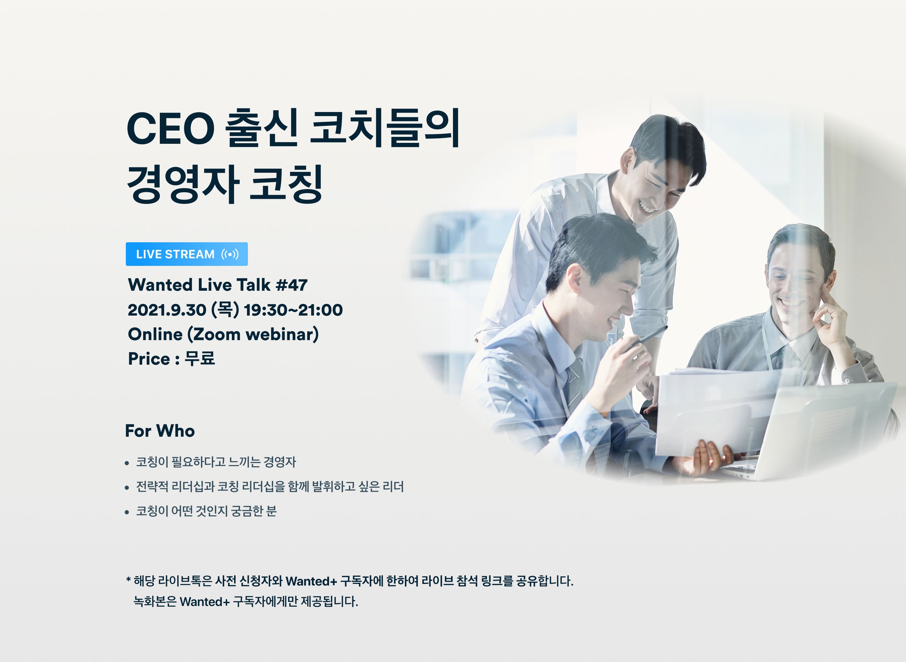 https://static.wanted.co.kr/images/events/1501/811e12c9.jpg