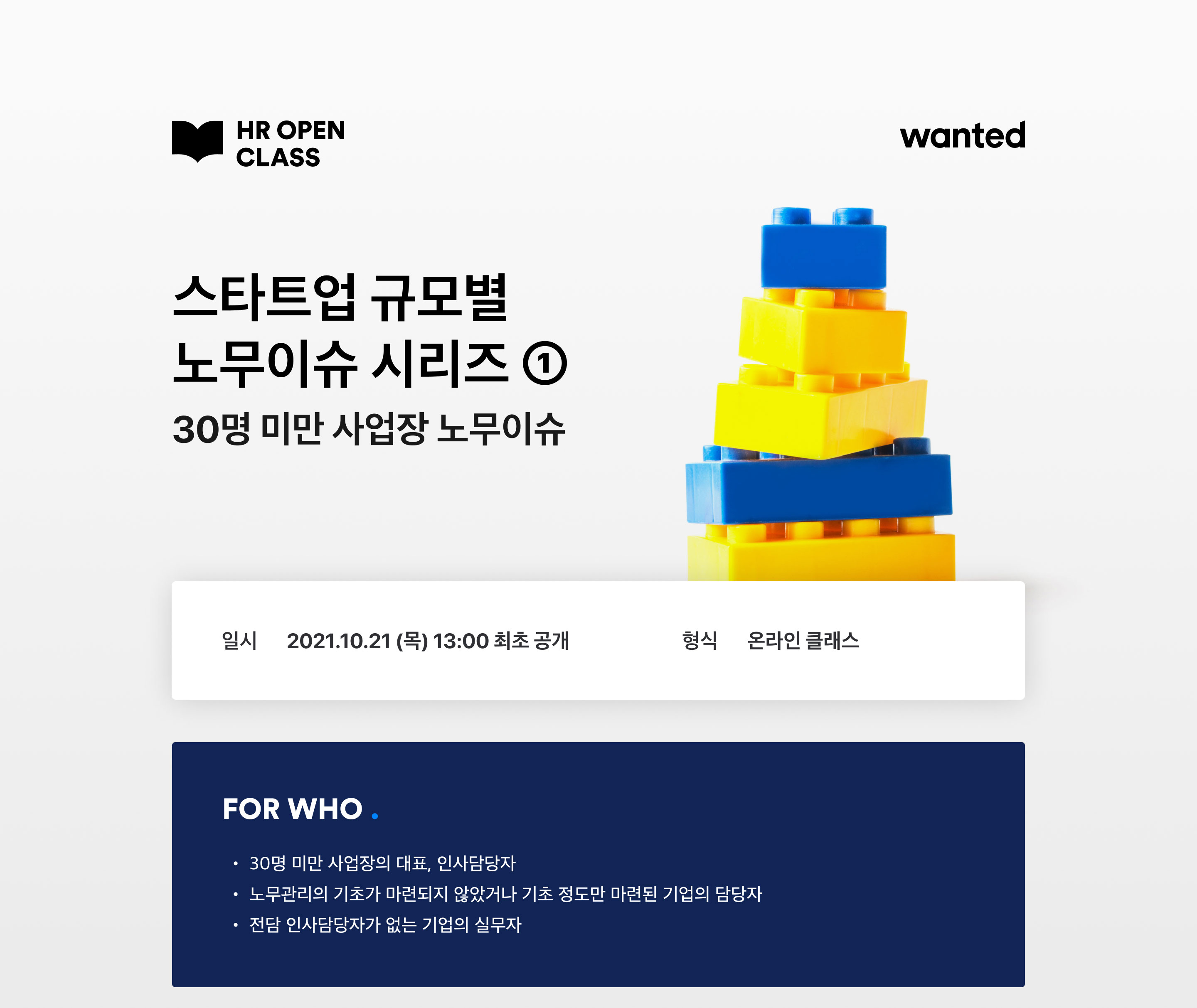 https://static.wanted.co.kr/images/events/1522/db3e6228.jpg