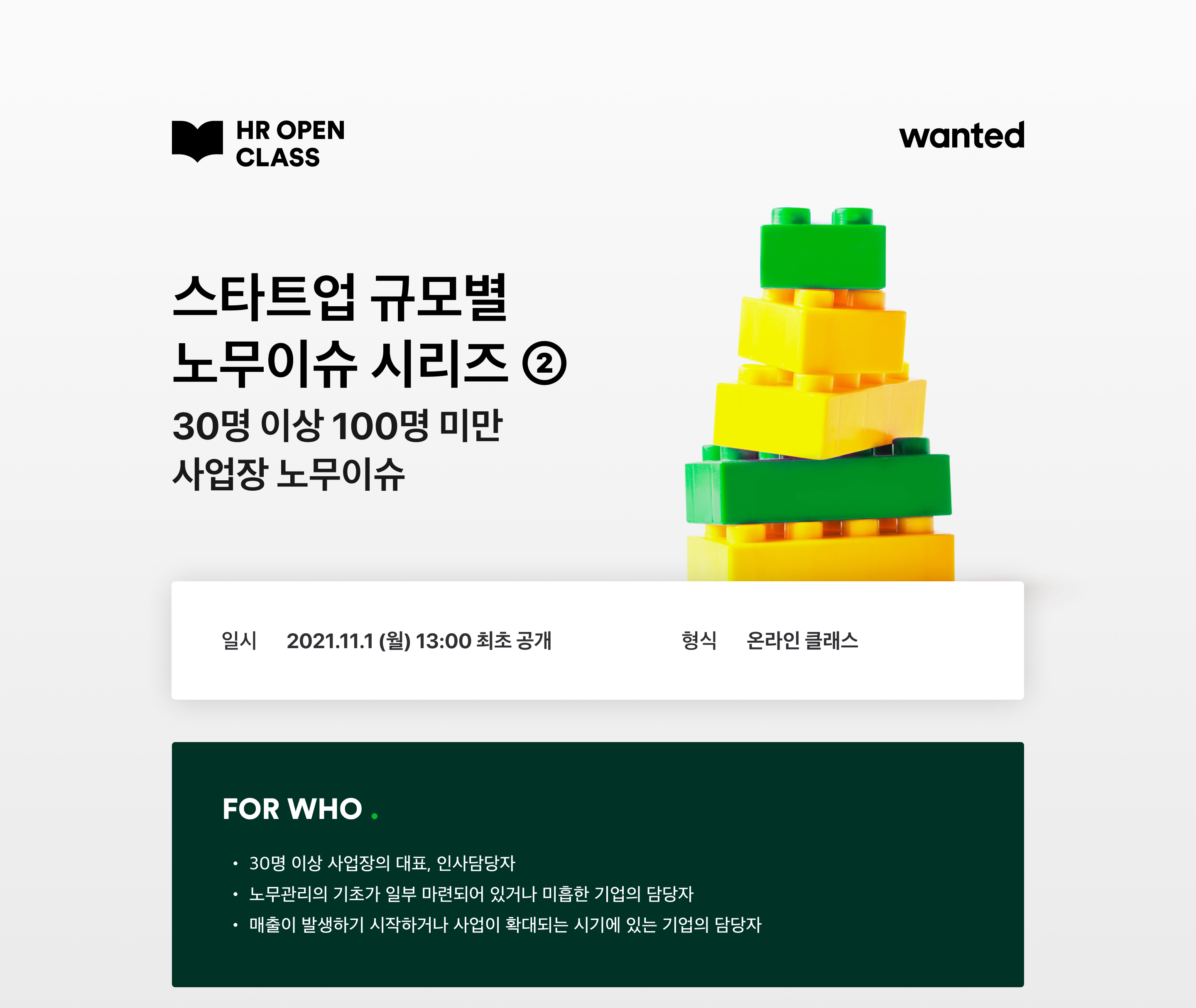 https://static.wanted.co.kr/images/events/1523/52f69174.jpg