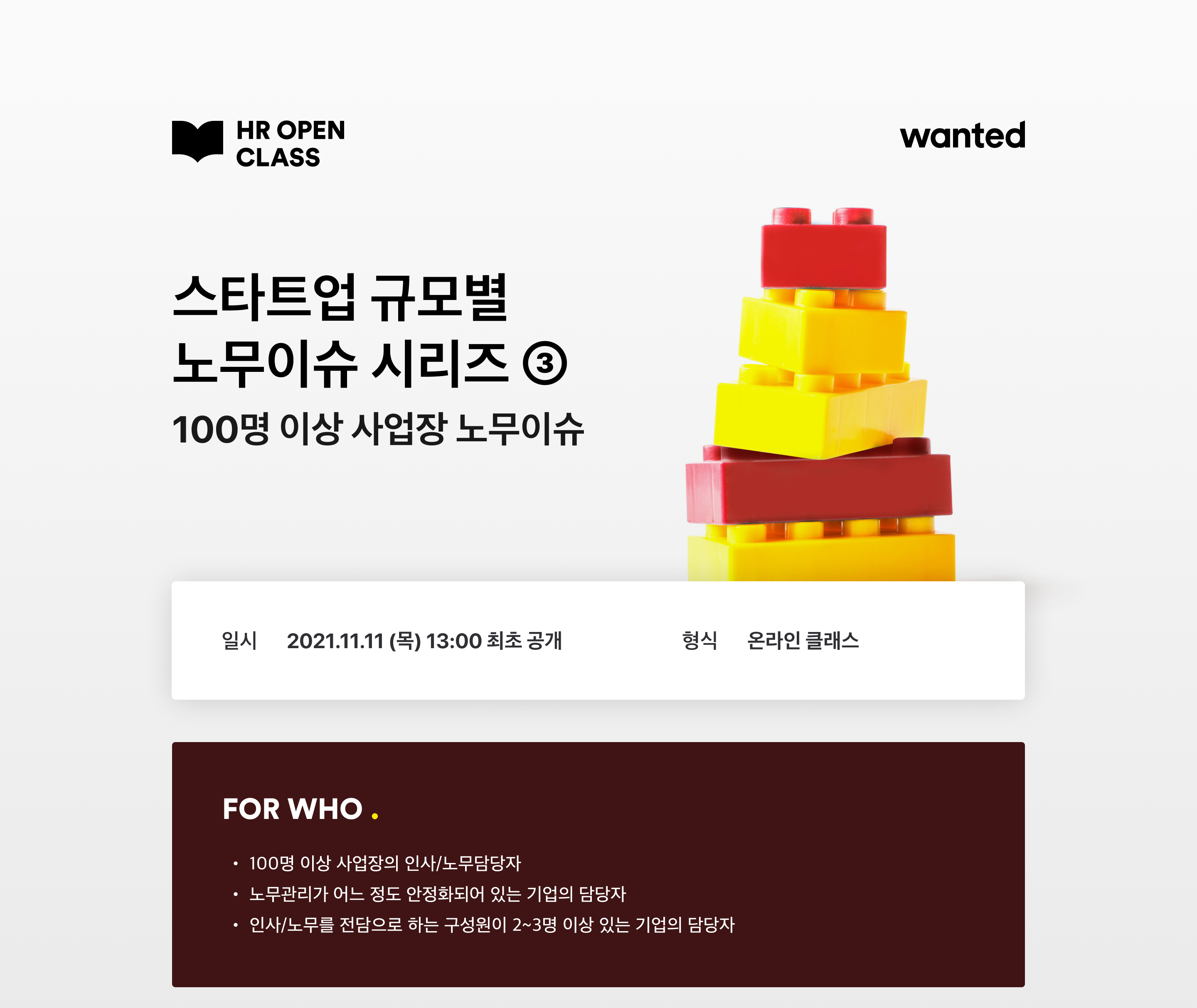 https://static.wanted.co.kr/images/events/1524/eb1c75fb.jpg