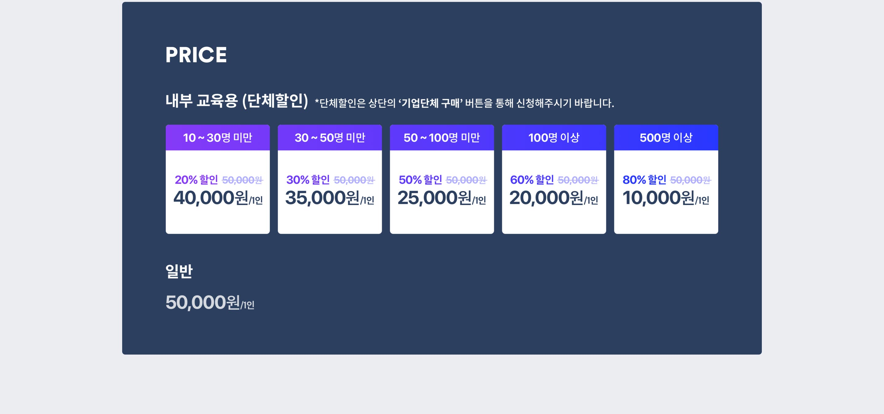 https://static.wanted.co.kr/images/events/948/e28cbbe2.jpg