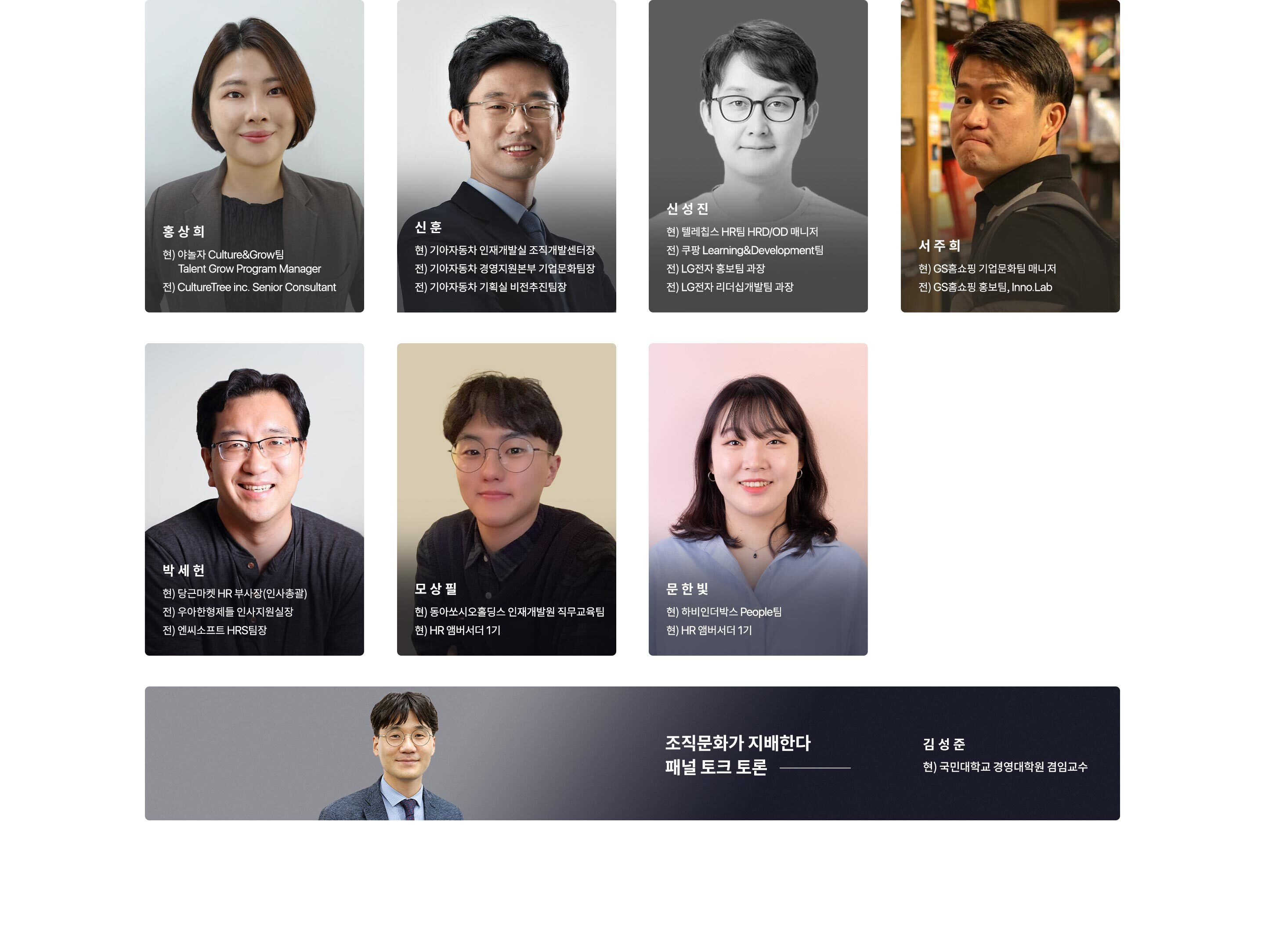 https://static.wanted.co.kr/images/events/975/1798f6bb.jpg