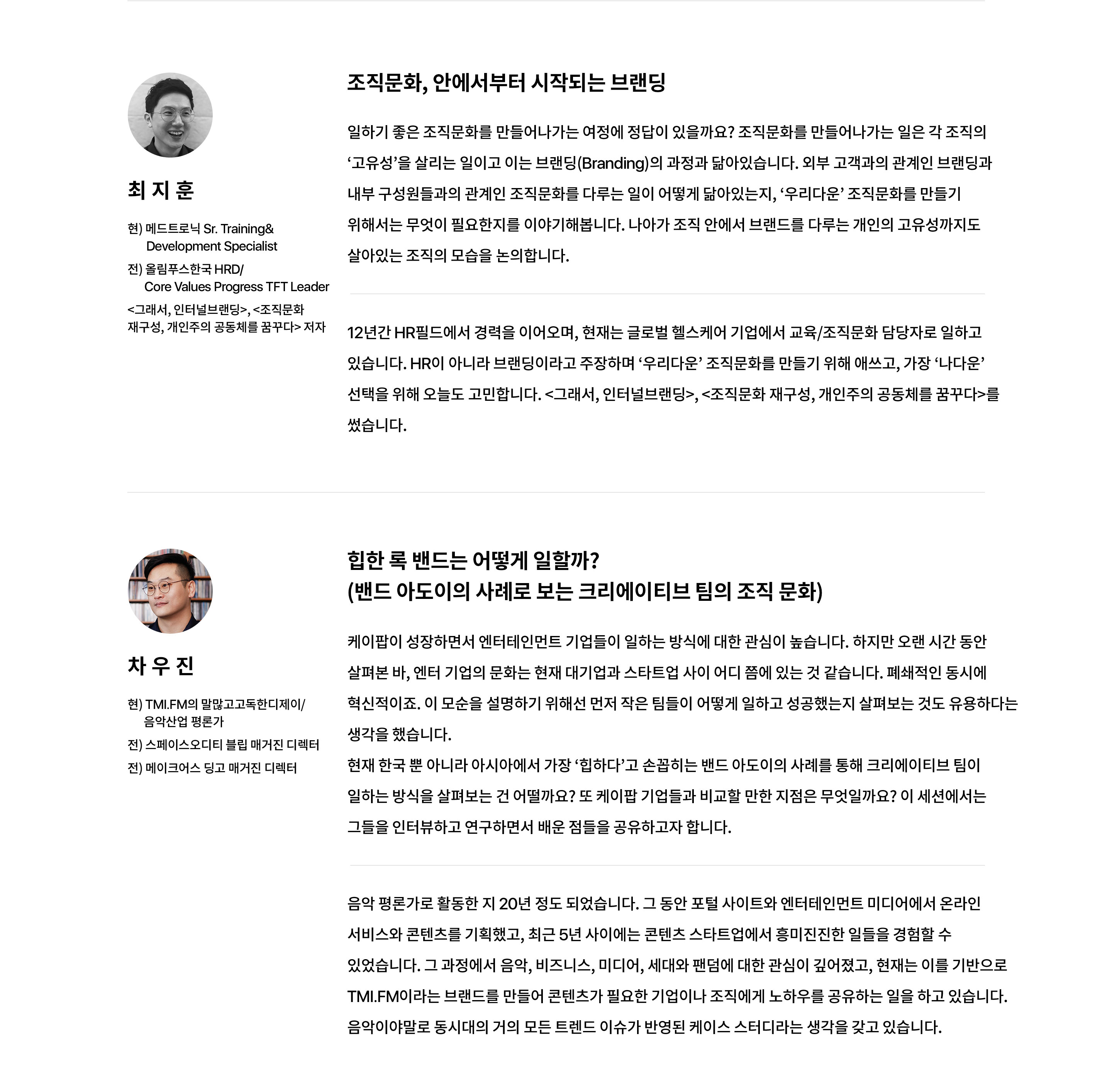 https://static.wanted.co.kr/images/events/975/c48214db.jpg